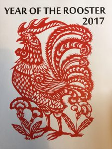 2017 Chinese New Year sign -- rooster