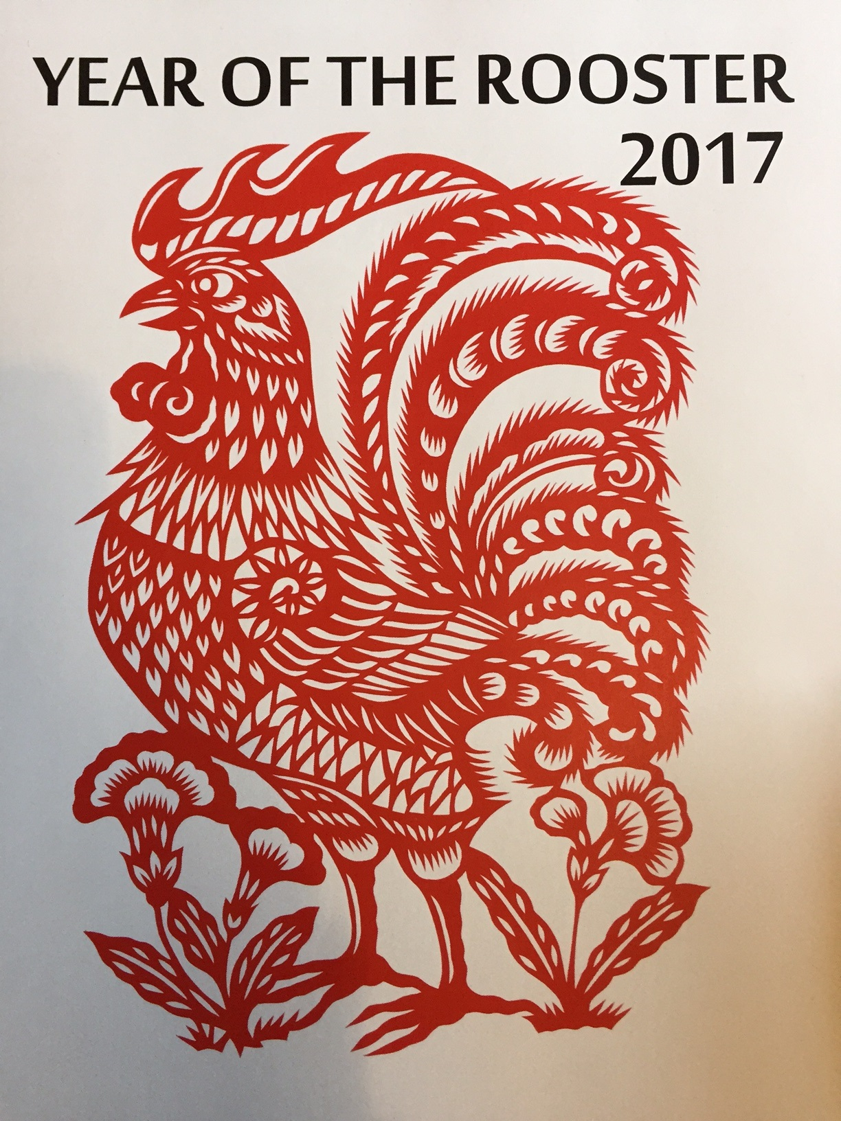 2017 chinese new year sign rooster - Chinese New Year Sign